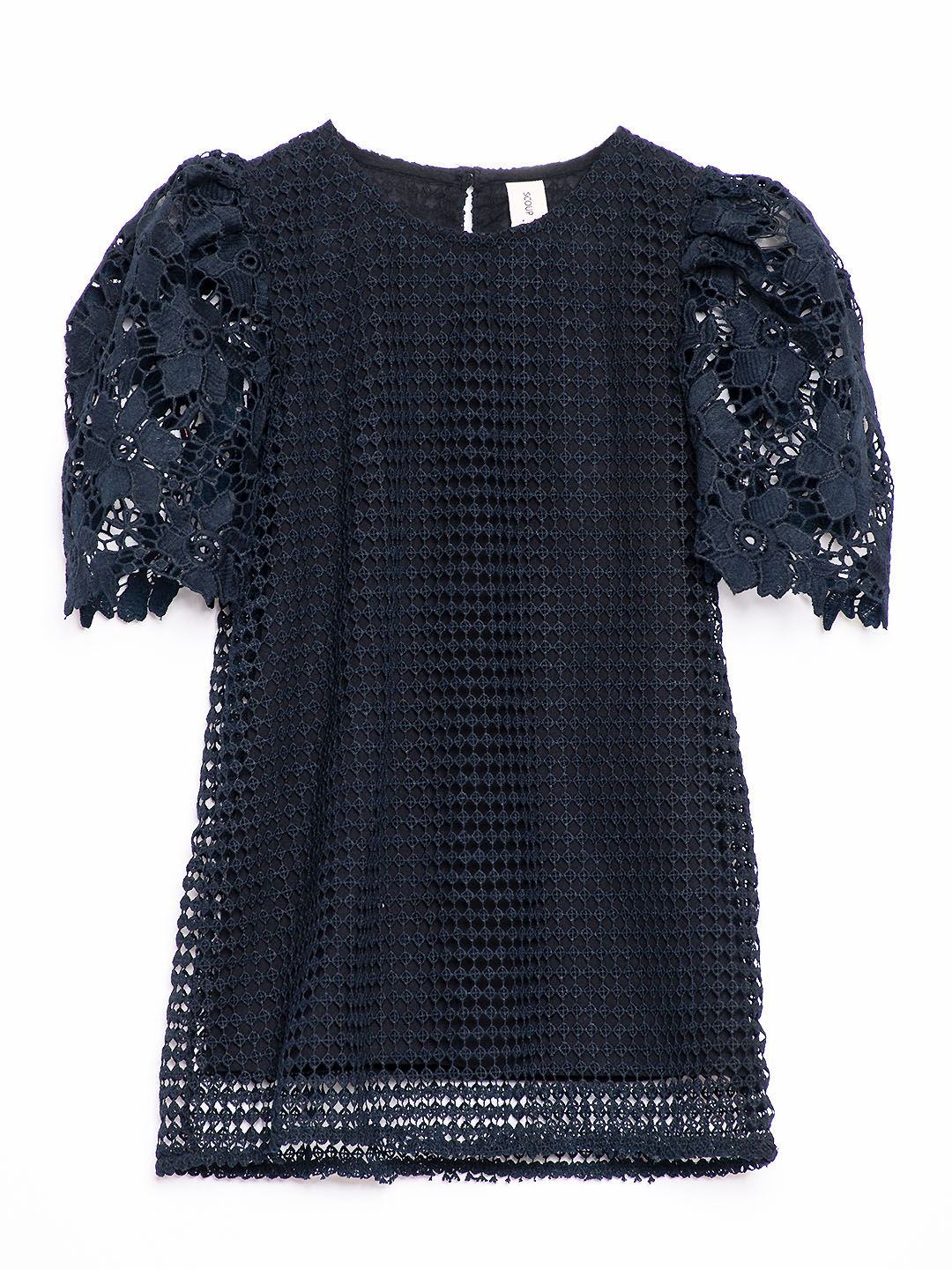 Puff Sleeve Lace Party Dress